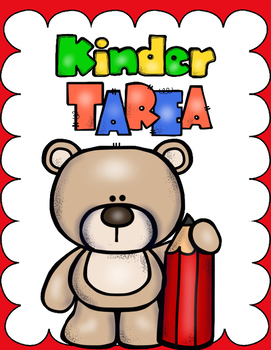 Spanish Homework Helper: Kindergarten Spanish Homework Folder