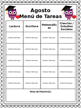 Spanish Monthly Homework Menu