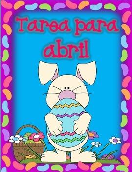 Spanish Homework for Kindergarten/1st Grade: April Spanish Language Arts/Math