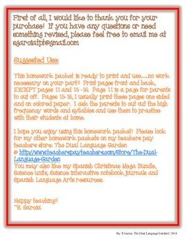 Spanish Homework for Kindergarten/1st Grade: December Spanish Language Arts/Math