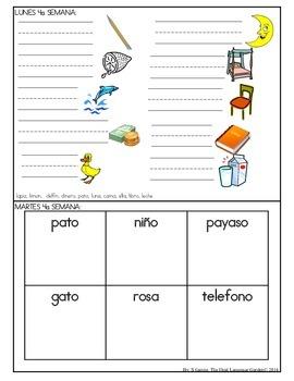 Spanish Homework for Kindergarten/1st Grade: January Spanish Language Arts/Math