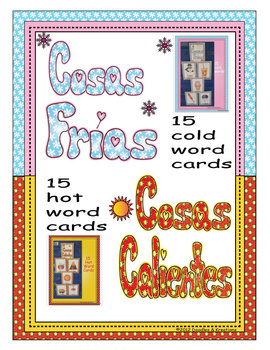 Spanish Hot Cold Vocabulary Flash Cards colored