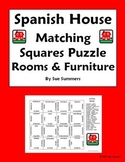 Spanish House Matching Squares Puzzle - Rooms and Furniture