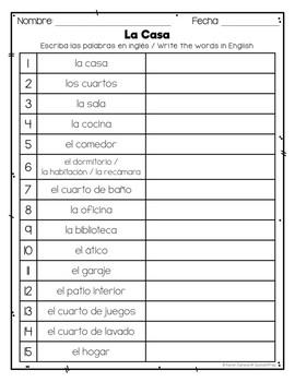 Spanish House: Vocabulary Lists