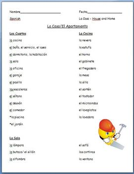 Spanish - House and Home Vocabulary Sheet