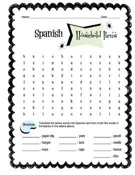 Spanish Household Items Worksheet Packet