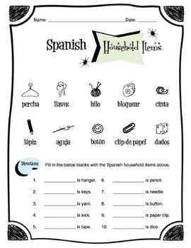 Spanish Household Items Worksheet Packet