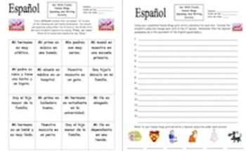 Spanish Human Bingo Game Speaking and Written Follow-Up Bundle of 4