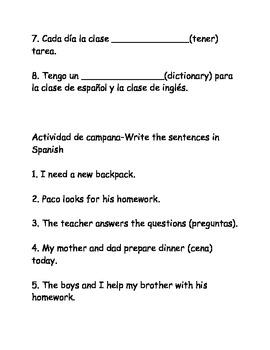 Spanish I bellwork gustar, school vocabulary, numbers, tener, ar verbs