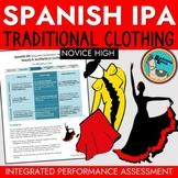 Spanish IPA Flamenco and Bullfighter Clothing