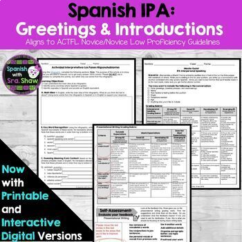 Spanish IPA: Greetings & Introductory Conversation: Interactive Digital Version