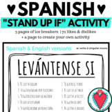 Spanish Ice Breakers - Warm Up - Stand Up If Activity - Gustar