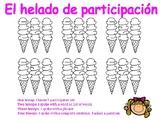 Spanish Ice Cream Participation Sheet - Helado de Participacion