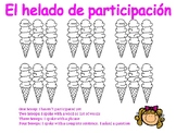 Spanish Ice Cream Participation Sheet - Helado de Participacion