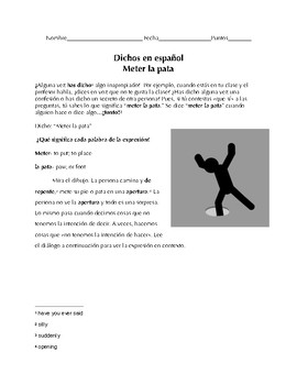 Spanish Idiom- Reading: Meter la pata and activities