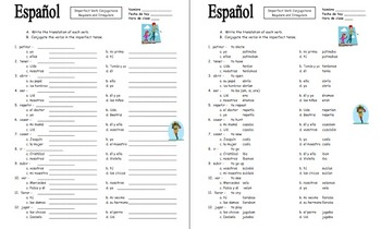 Spanish Imperfect - 12 Verbs, Each With 4 Conjugations Worksheet