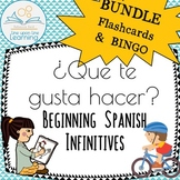 Spanish Infinitives BUNDLE Vocabulary Flashcards & BINGO Q
