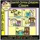 Spanish Initial Syllables ClipArt - Serie III -Silabas Iniciales Español(Bundle)