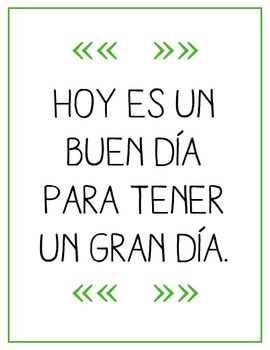 Spanish Inspirational Quotes Worksheets & Teaching Resources ...