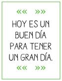 Spanish Inspirational Quotes - 1