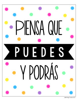 Spanish Inspirational Quotes - Posters