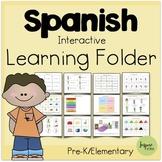 Spanish Interactive Learning Folder- Carpeta de aprendizaje en español