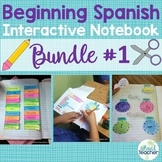 Spanish Interactive Notebook Lesson Mini Bundle 1