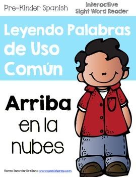 "Spanish Interactive Sight Word Reader ""ARRIBA en la nubes"""