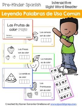 """Spanish Interactive Sight Word Reader """"Las frutas de color ROJO"""""""