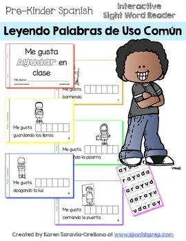 "Spanish Interactive Sight Word Reader ""Me gusta AYUDAR en clase"""