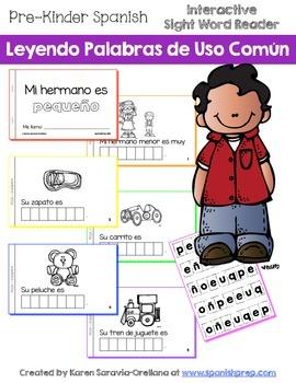 "Spanish Interactive Sight Word Reader ""Mi hermano es PEQUEÑO"""