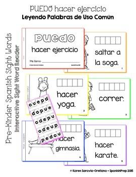 """Spanish Interactive Sight Word Reader """"PUEDO hacer ejercicio"""""""