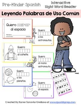 """Spanish Interactive Sight Word Reader """"Quiero MIRAR al espacio"""""""