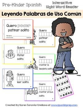 "Spanish Interactive Sight Word Reader ""Quiero PODER patina"
