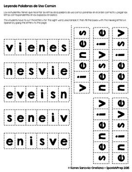 """Spanish Interactive Sight Word Reader """"VIENES del cumpleaños de tu amigo"""""""