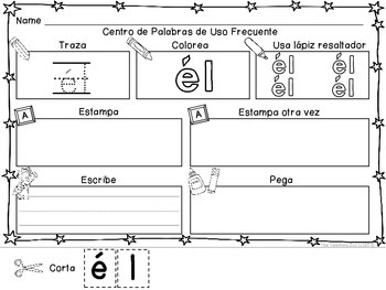 Spanish Interactive Super Sight Words {List 2}