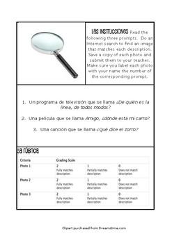 Spanish Interrogatives Paperless Challenges