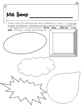 Spanish Introduction Project - No prep -Printable-Beginning of year activity