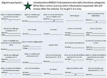 Spanish Introductions Bingo Hola
