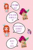 Spanish Introductions Infographic