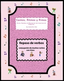 Spanish Verbs Review - Rap-like Musical Chant with exercises and MP3