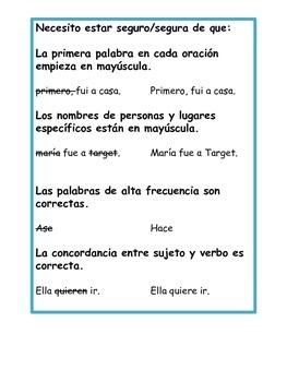 Spanish Journal Prompts