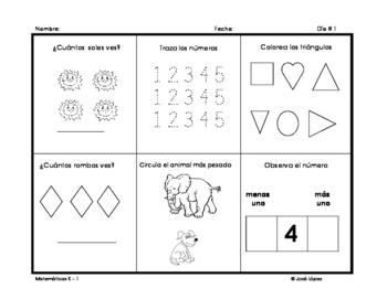 Spanish K-1 Math Warm-Ups