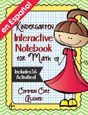 Spanish KINDERGARTEN Math Interactive Notebook