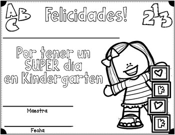 Spanish Kinder First Day of School Journal and Certificate