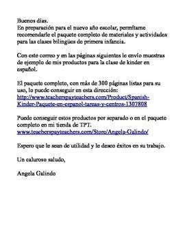 Spanish Kinder Sampler Literacy