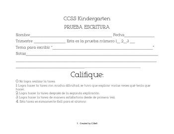 Spanish Kindergarten C.C.S.S Writing assessment . TEST DE ESCRITURA CCSS
