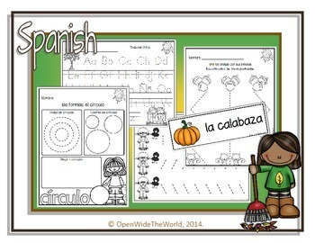Spanish Dual Language Kindergarten Fall Packet