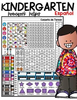Spanish Kindergarten Homework Helper