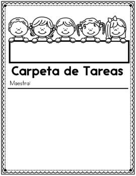 Kindergarten homework help